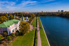 Panoramic View Of The Museum And Park Complex Kuskovo In Early Autumn In Moscow From A Drone Height