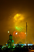 Fireworks In Moscow At Victory Park
