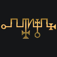 Zagan Vector Golden Color Seal Isolated Sigil Ars Goetia Goetic Daemon Demonic Seals Spiritual Occult Practitioner Black Magic Witchcraft Ancient God Symbol