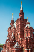 Russia, Moscow, History Museum At The Red Square