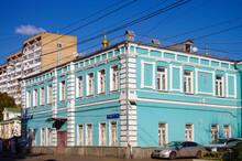MOSCOW, RUSSIA - October, 2016: Two-storey Brick House, Built In 1880 On Novokuznetskaya Street, Zamoskvorechye