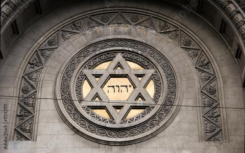 Fotografia, Obraz judaism symbol