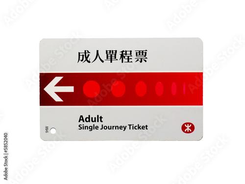Hong Kong subway adult single journey ticket isolated on white