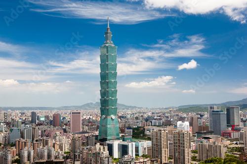 Fototapeta premium Taipei 101, najwyższy budynek świata