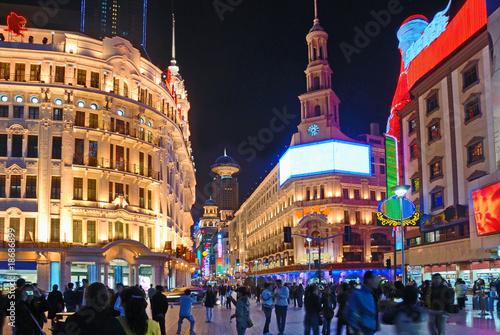 Fototapeta premium Chiny Szanghaj droga piesza Nanjing w nocy