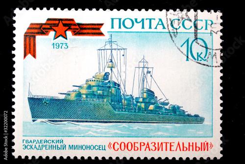 Foto cruiser Soobrazitelniy