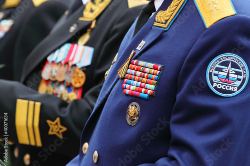 Photo People in military uniform