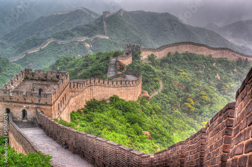 Tablou Canvas The Great Wall of China