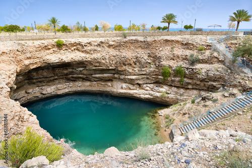 Obraz na plátně Sinkhole Bimmah Oman