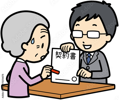 Stampa su Tela 詐欺