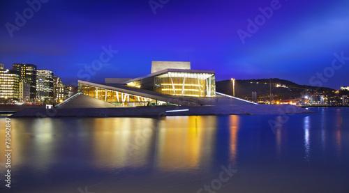 Oslo Opera House or Norwegian National Opera and Ballet, Norway.