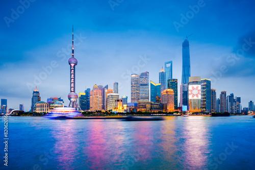 Shanghai, China financial district skyline