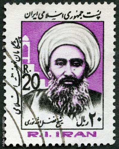 Fotografia, Obraz IRAN - 1983: shows Sheikh Fazel Assad Nouri (1843-1909), series