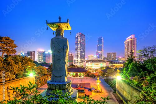 Photo Bongeunsa Temple in Seoul, Korea.