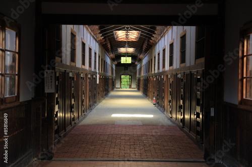 Obraz na płótnie Muzeum Więzienia Abashiri