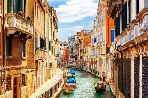 Canvas Print View of the Rio Marin Canal from the Ponte de la Bergami. Venice