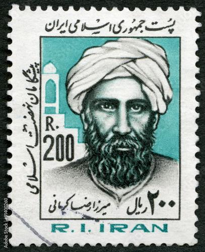 Fotografia, Obraz IRAN - 1983: shows Mirza Reza Kermani (died 1896)