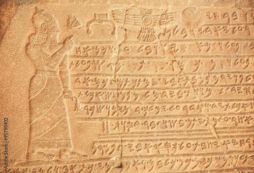 Fotografia Stela of King Kilamuwa from the Kingdom of Sam'al, Middle-East