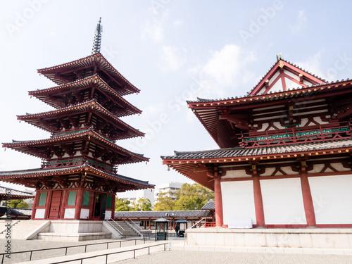 Red five story pagoda and hall of Shitennoji buddhist temple in Osaka, Japan #96717663