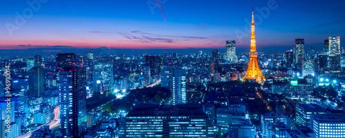 Photo Tokyo Tower, Tokyo, Japan