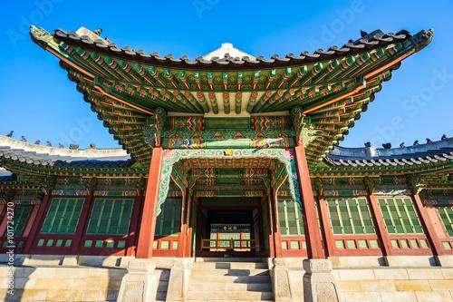 Changdeokgung Palace in Seoul, South Korea