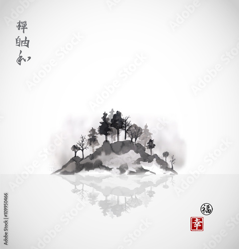 Island with trees in fog. Traditional Japanese ink painting sumi-e on white background. Vector illustration. Contains hieroglyph - happiness, luck