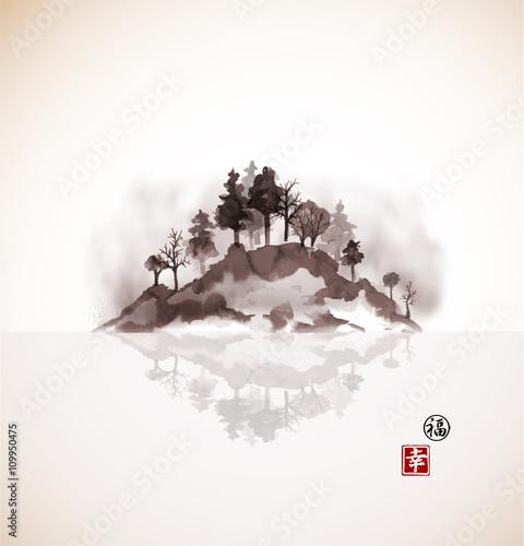 Plakat Wyspa z drzewami we mgle - Tradycyjne japońskie malarstwo atramentowe