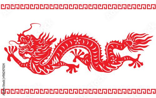 Fotografía Red paper cut dragon china zodiac symbols