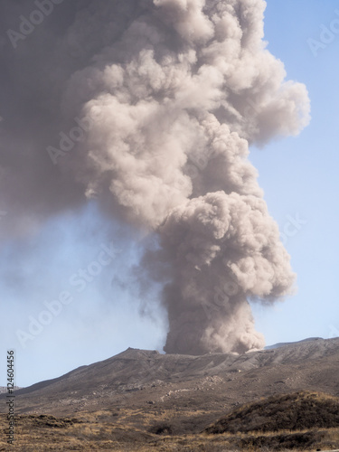 Aso Volcano Fototapete