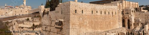 Large panoramic view of Western Wall. Jerusalem. Israel