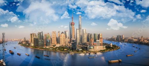 Photo Shanghai city