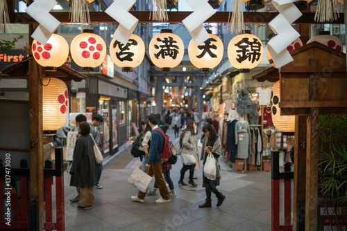 Fototapeta premium Rynek Nishiki, Kioto, Japonia