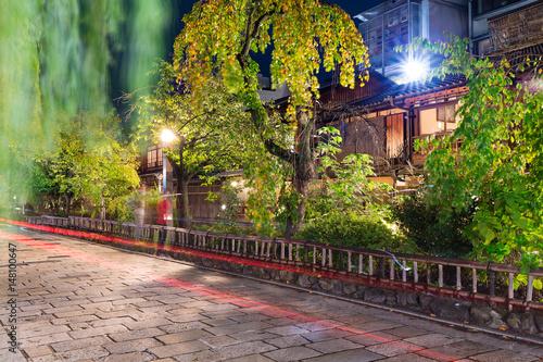 Street in Gion at Kyoto at night