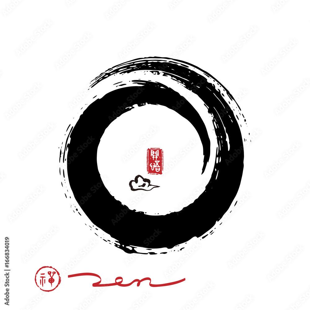 Vector zen brushstroke circle <span>plik: #166834019   autor: freebreath</span>