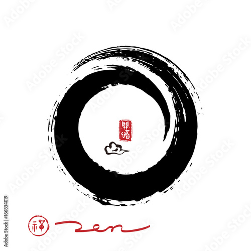 Vector zen brushstroke circle