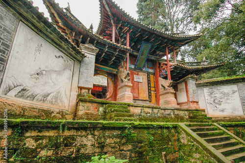 Entrance of a Taoist temple on the sacred mountain of Weibao Shan in Yunnan, China