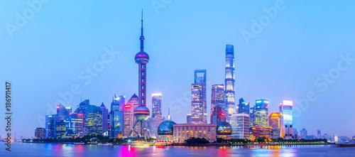 Photo Shanghai Bund night view