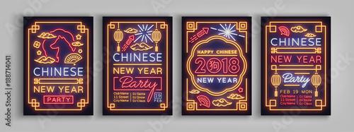 Obraz na płótnie Chinese New Year 2018 Party poster set