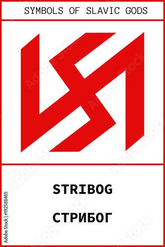Canvas Print Symbol of STRIBOG ancient slavic god