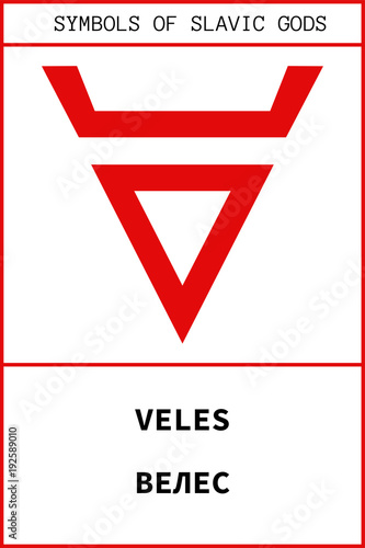 Canvas Print Symbol of VELES ancient slavic god
