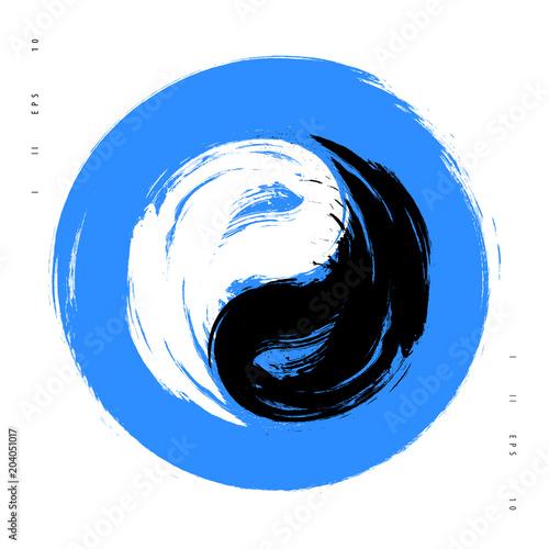 Canvas Print Vector watercolor brush yin yang symbol of harmony and balance