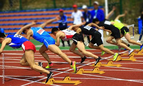 Fotografie, Obraz The sports meeting, the athletes began to sprint race