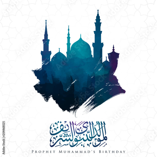 Wallpaper Mural Mawlid al Nabi islamic greeting banner background with nabawi mosque silhouette