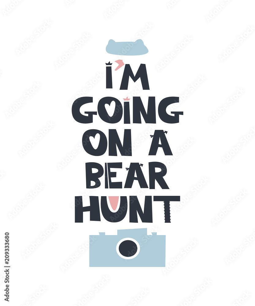 Wybieram cytat z niedźwiedzia <span>plik: #209333680 | autor: alyonka_lis</span>