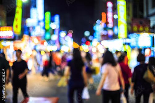 台湾 六号夜市 Liuhe Night Market Fototapeta