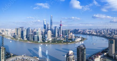 Photo Panorama view of Shanghai city.