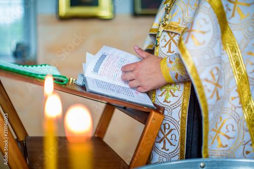 Slika na platnu Baptism of Child. Holy Father reads prayer, near baptismal font