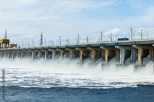 Obraz na płótnie Hydroelectric power station