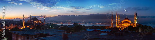 Photo Panorama of Istanbul