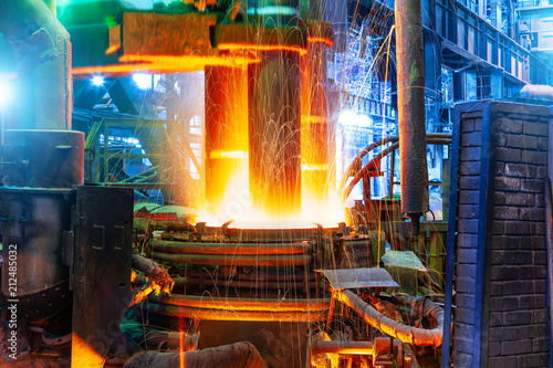 Photo Electroarc furnace at metallurgical plant